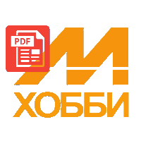 М-Хобби №6/2021 в электронном виде